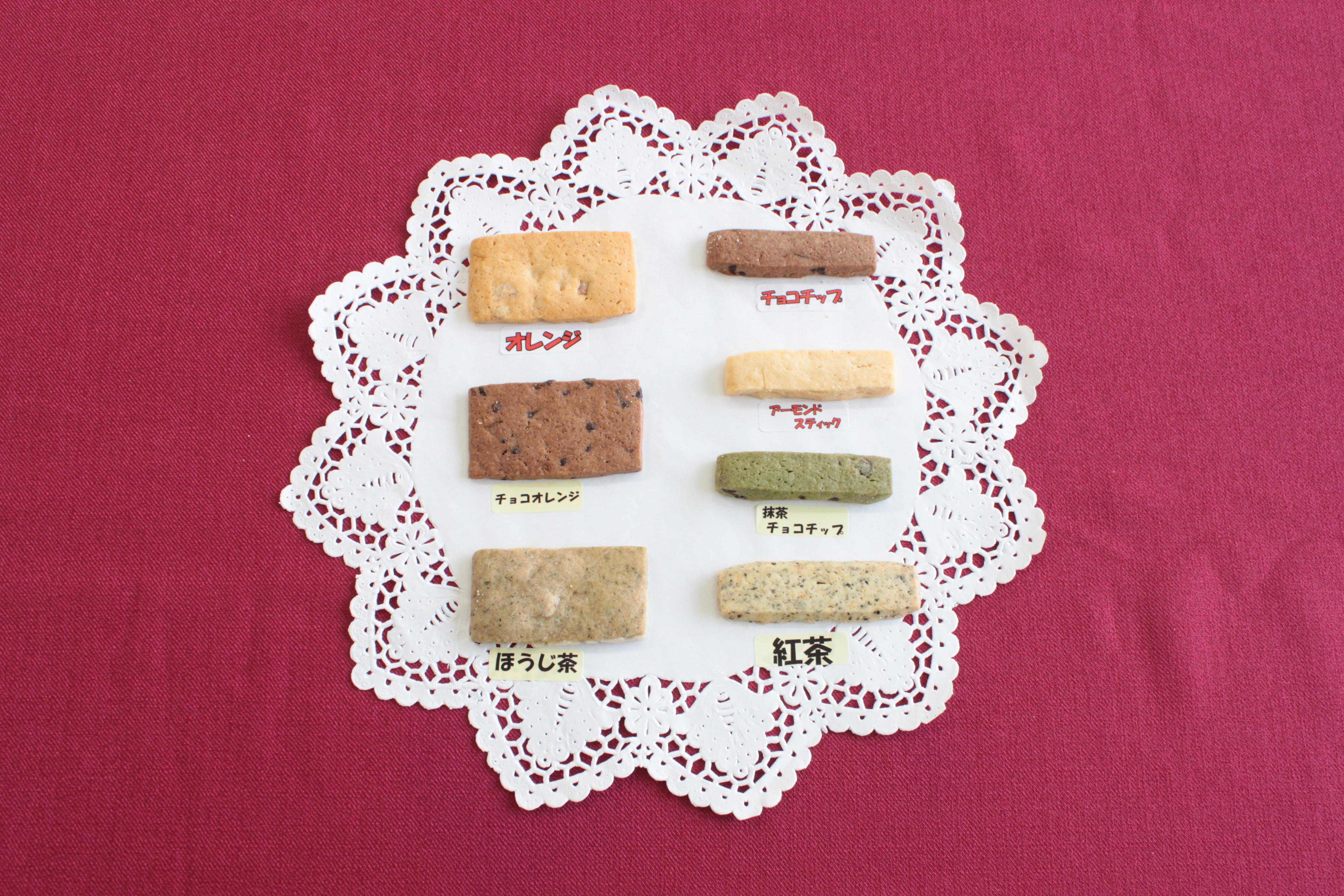 バター100%の香り高いクッキー